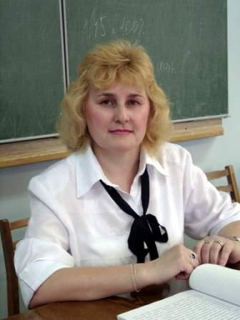 Лисунова Людмила Ивановна