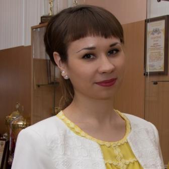 Яковлева Анна Николаевна