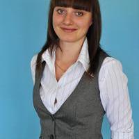 Утешева Ирина Олеговна