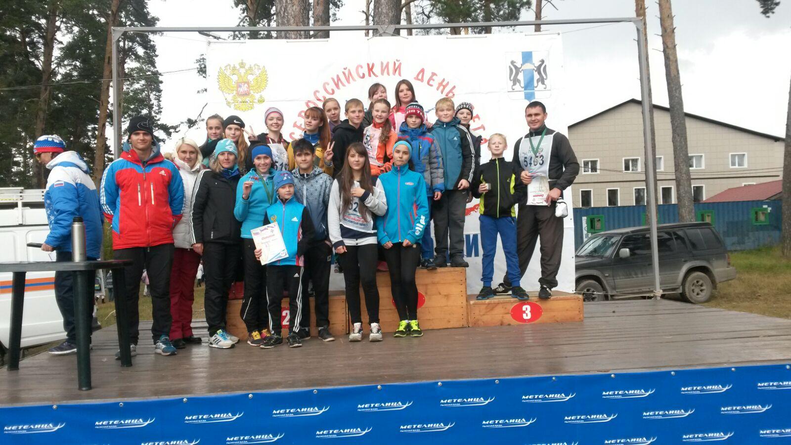 Участники соревнований от Новосибирского района
