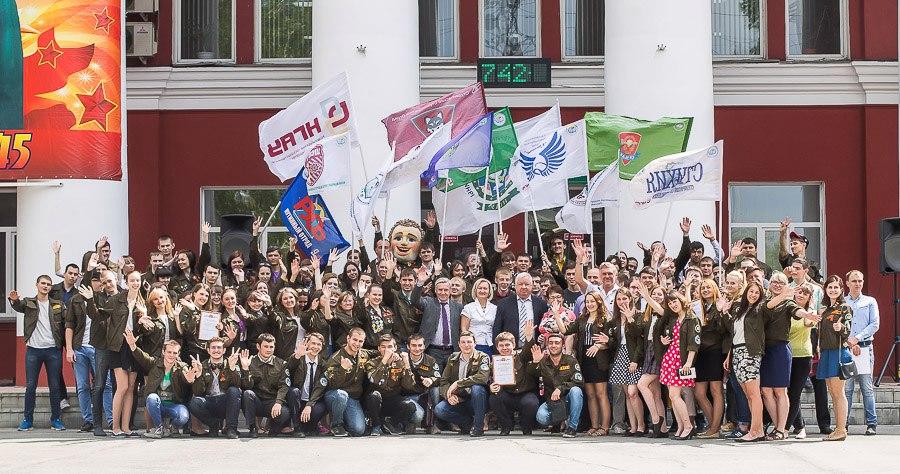 Штаб студенческих отрядов Новосибирского ГАУ