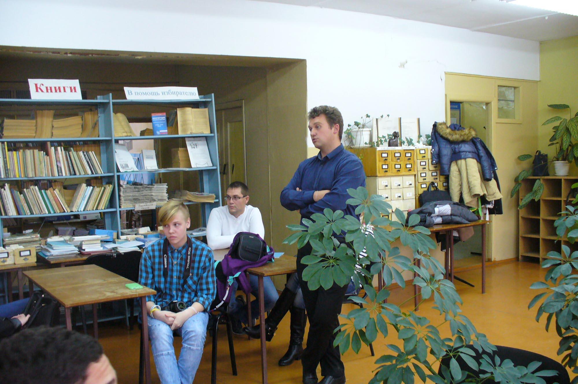 Представитель молодёжной организации Александр