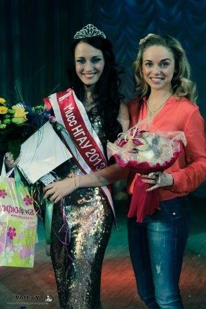 miss-2013!