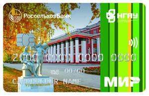 RSHB_MIR_Новосибирский ГАУ-preview