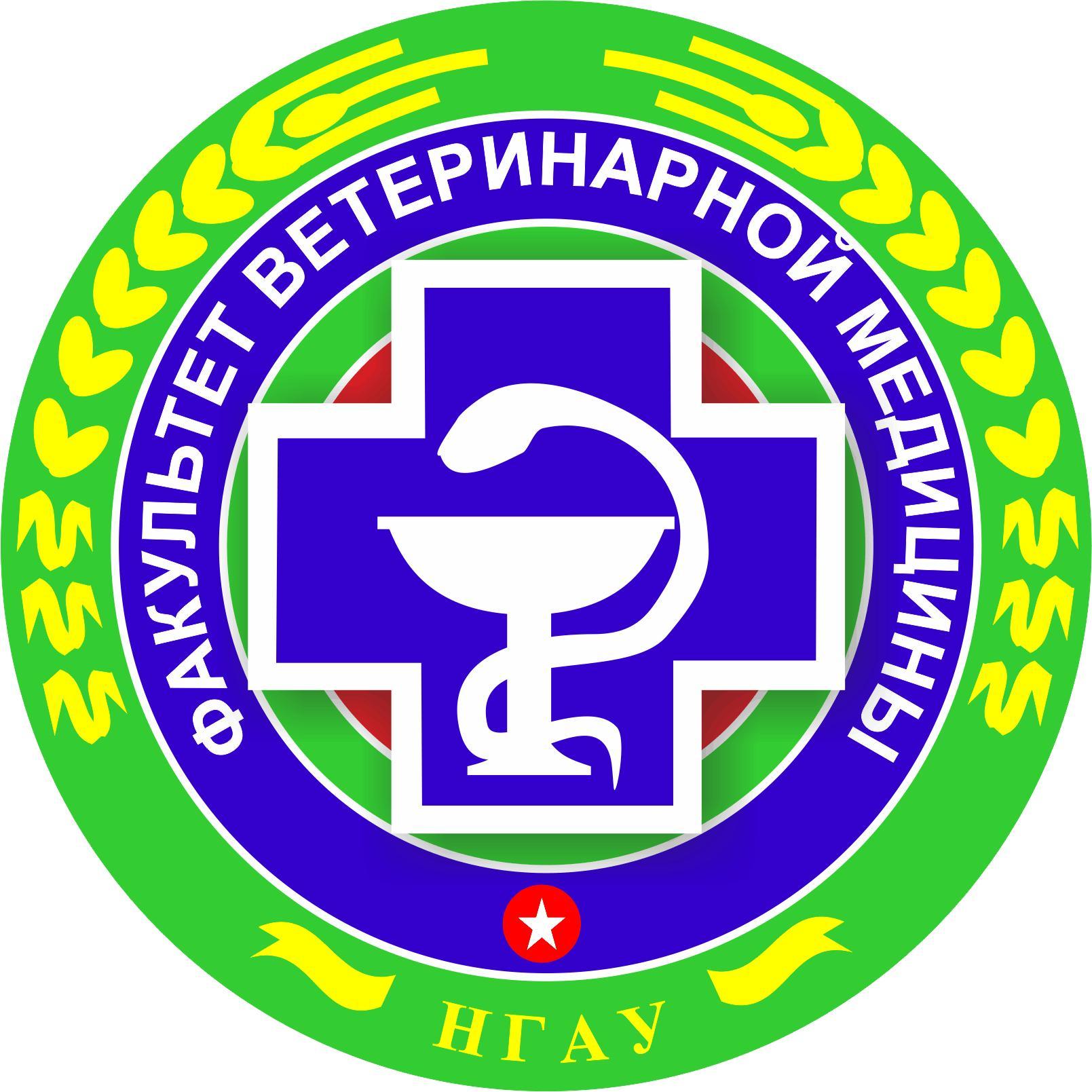 логотип ФВМ