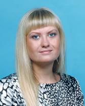 Иноземцева Юлия Александровна