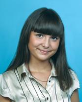 Нурутдинова Софья Ильясовна