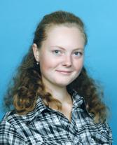 Вульф Елена Леонидовна