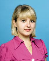 Зинкевич Ксения Владимировна