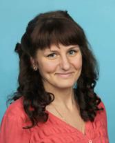 Радзиховская Екатерина Евгеньевна