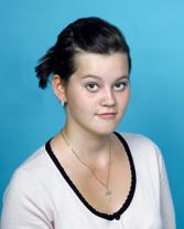 Бирюля Ирина Константиновна