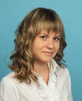 Бух Екатерина Вилоровна