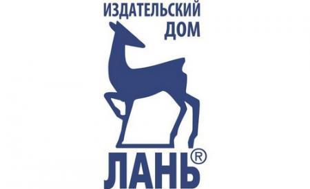 Новости москвы и московской области сегодня