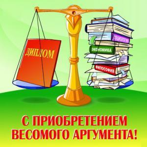 НГАУ Институт заочного образования и повышения квалификации  18 03 2013 Вручение дипломов о высшем профессиональном образовании