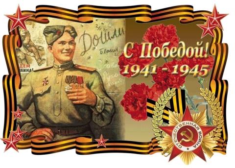 http://nsau.edu.ru/images/news/45751.jpg