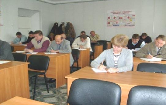 Учебный центр охрана труда электробезопасность памятки по электробезопасности для электротехнического персонала