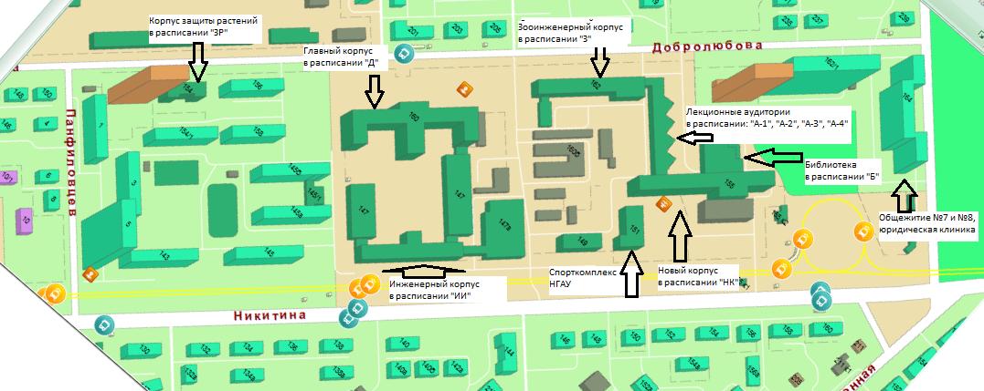 Расположение учебных корпусов на территории НГАУ