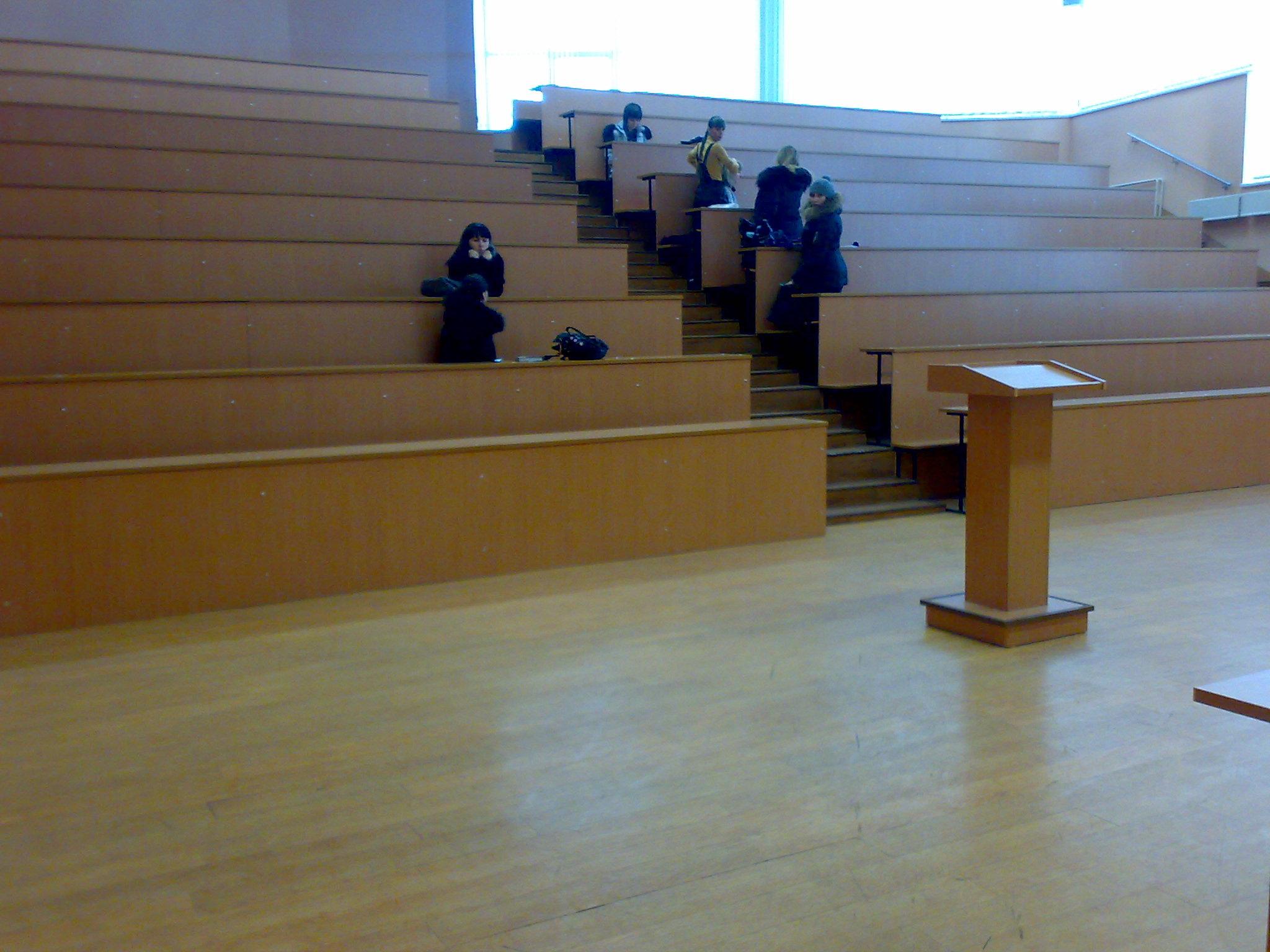 Лекционная аудитория А-2 (юридический факультет)